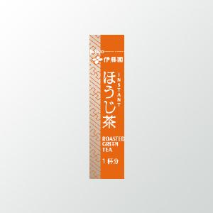 伊藤園 ほうじ茶 スティックタイプ(※)