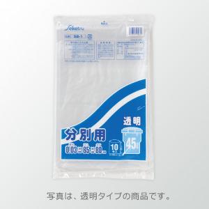 ゴミ袋45L (透明)