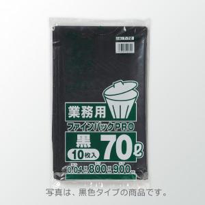 ゴミ袋70L (半透明)