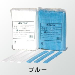 東京メディカル パラキャップ ブルー ※ お問い合わせください